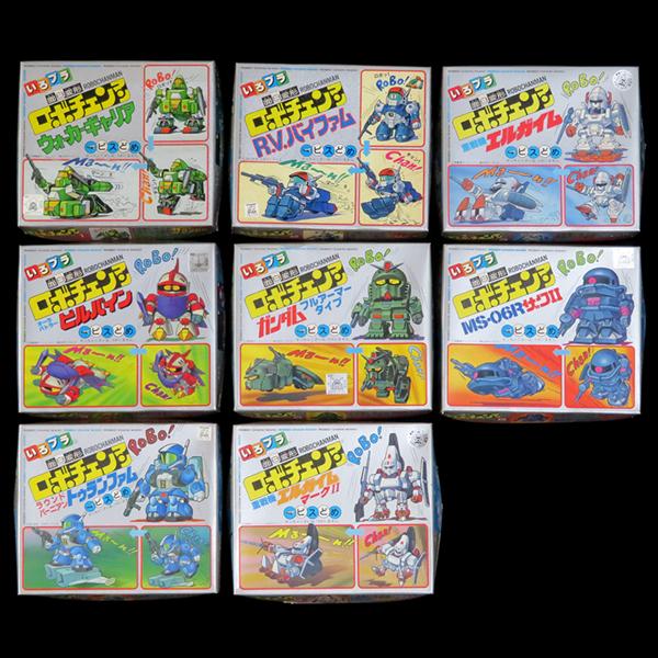 bandai robochanman silver box01