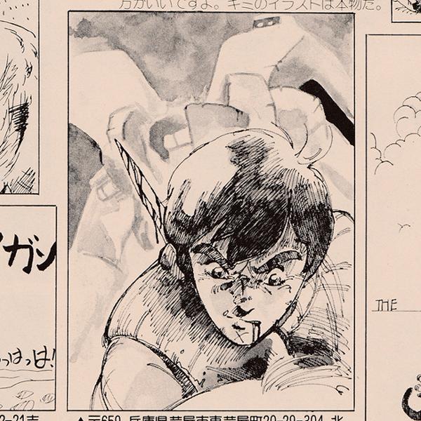 hobby japan 1984 04 01