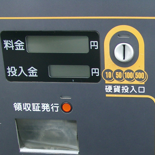 coin_parking01