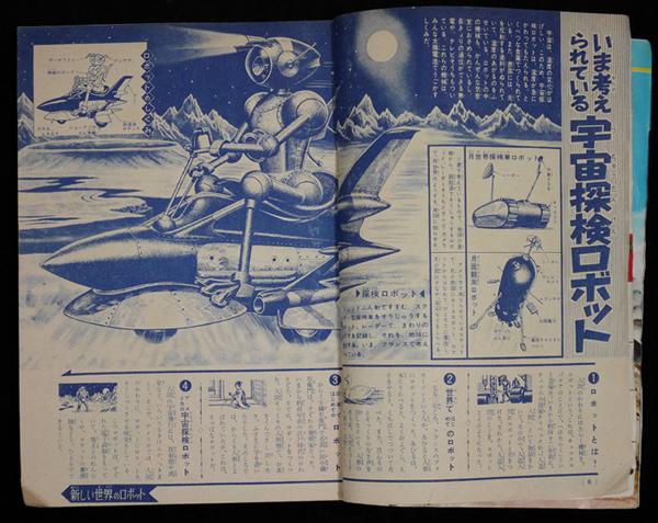 shonen_magazine1964_1_1_04