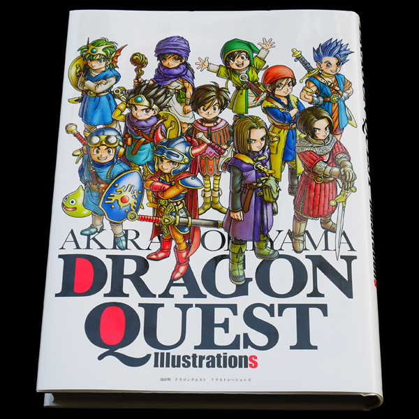 shueisha akira toriyama dragon quest illustrations01