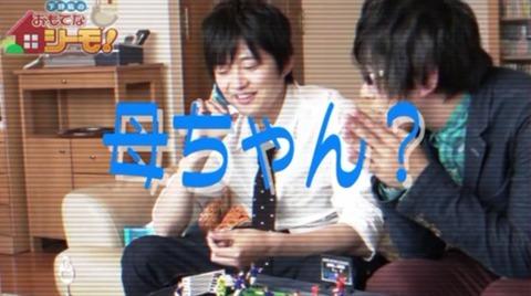 下野紘のおもてなシーモ3