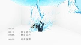 Free ES 5話 [23]