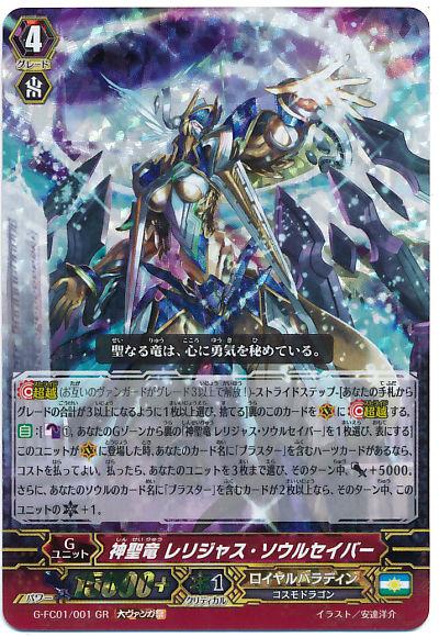card100023132_1