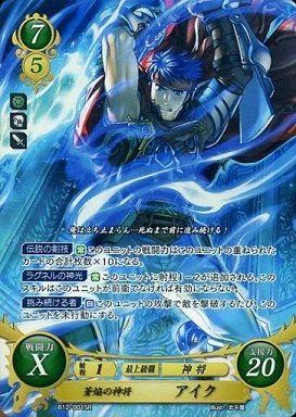 FEサイファ 蒼焔の神将 アイク