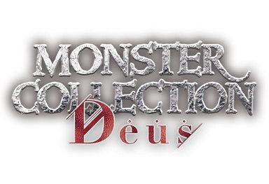 モンスター・コレクション Deus ロゴ