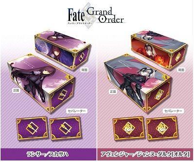 Fate Grand Order カードボックス 20180616