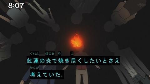 ヴァンガード V ディメンジョン6「はじまりのジ・エンド」 2