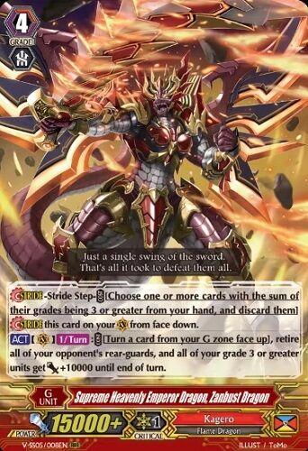 ヴァンガード Supreme Heavenly Emperor Dragon Zanbust Dragon 判明