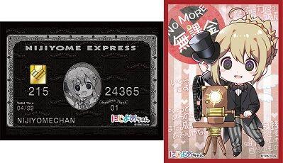ブロッコリーキャラクタースリーブ にじよめちゃん 20200430
