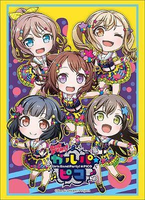 ガルパ☆ピコ Poppin'Party カラフルポッピン! スリーブ 20190802
