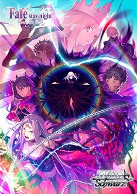 ヴァイスシュヴァルツ 劇場版 Fate [Heaven's Feel] Vol 2 20201204