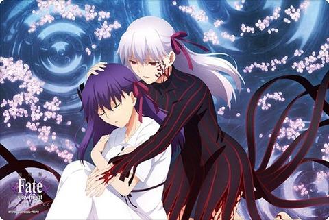 Fate 間桐桜 Part 3 ラバーマット 20210430