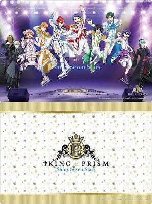 KING OF PRISM ラバーマット 20190913