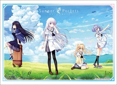 Summer Pockets スリーブ 20180316