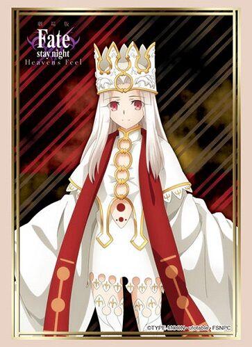 劇場版 Fate イリヤスフィール 天の杯 スリーブ 20210305