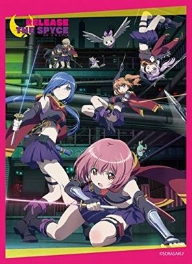 RELEASE THE SPYCE スリーブ 20190222