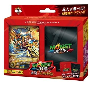 モンスターストライク カードゲーム 激闘ノ大和神話 TS 20180302