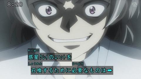 ヴァンガード リマインド27「ユニット現出!!」