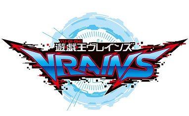 遊戯王 VRAINS(ヴレインズ) ロゴ