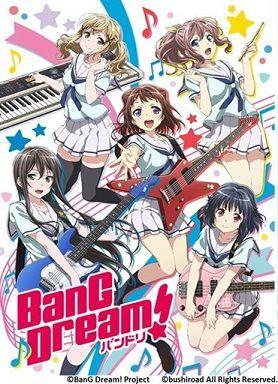 ヴァイスシュヴァルツ BanG Dream!(バンドリ)