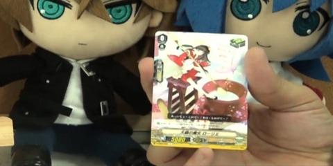 ヴァンガード 大鍋の魔女 ローリエ youtube動画 20181108