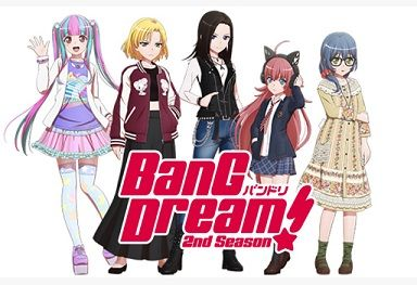 ヴァイスシュヴァルツ BanG Dream! RAISE A SUILEN 20191206 仮