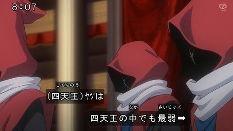 ヴァンガード イフ1「先導者は魔法少女!?」 4