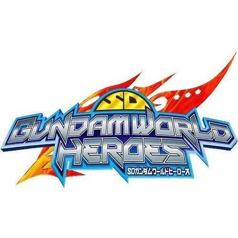 SDガンダムワールド ヒーローズ バトルミッションカード ロゴ