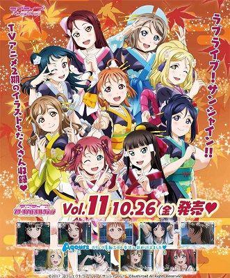 ラブライブ!スクールアイドルコレクション Vol 11 20181026
