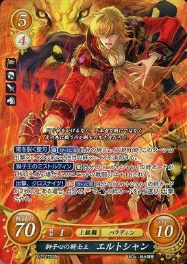 FEサイファ 獅子心の騎士王 エルトシャン