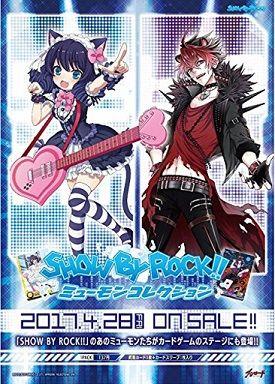 SHOW BY ROCK!! ミューモンコレクション Vol01