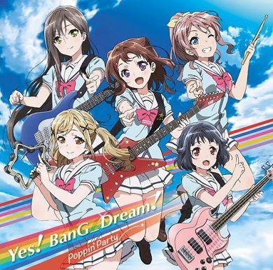 バンドリ! 「Yes! BanG Dream!」