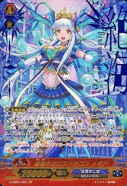ヴァンガード 絶海のゼロスドラゴン メギド 歌姫の祝祭