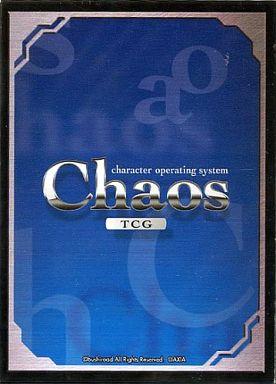 ChaosTCG ロゴスリーブ