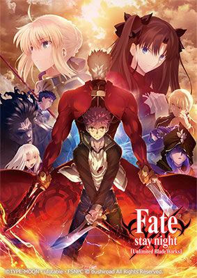 ヴァイスシュヴァルツ Fate Unlimited Blade Works 2