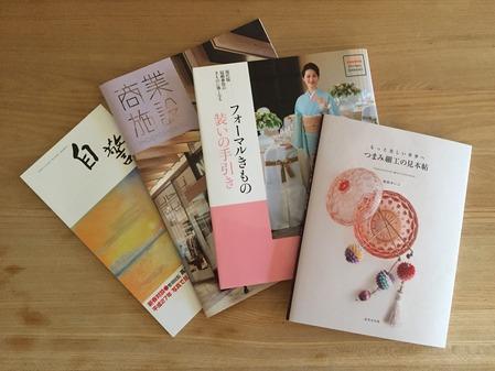 桜居せいこ 新刊・掲載誌