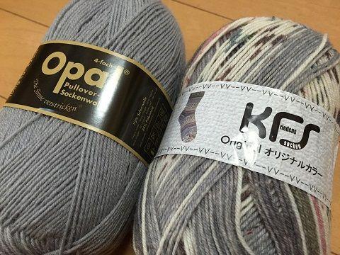 梅村マルティナオパール毛糸で編む、トウアップ靴下[ショートロウ]