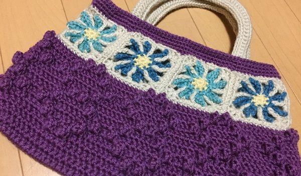 【FELISSIMO】かぎ針編みのお花のバッグの会[ブルーデイジー]