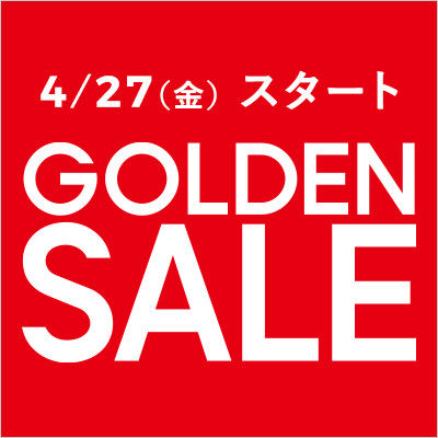 180420_wmk_golden_sale