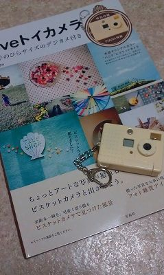 s-IMAG0127