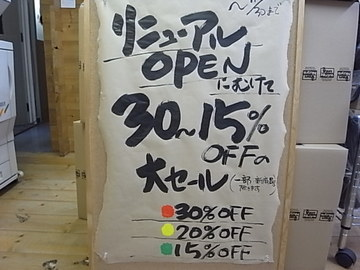 R0011052