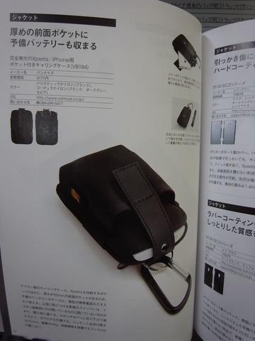 R0012535