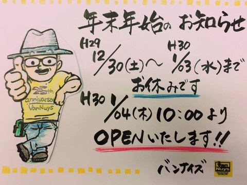 IMG_6737
