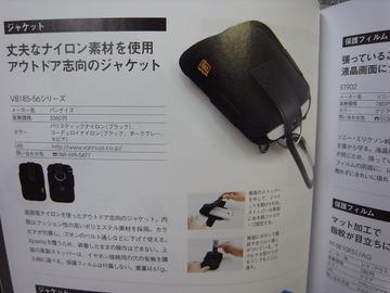 R0012531