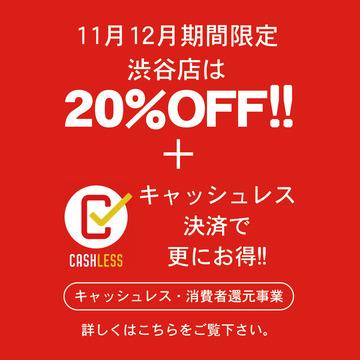 shibuya_c_11_12_top