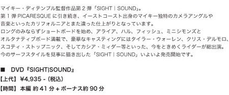 Dvdsight_sightb