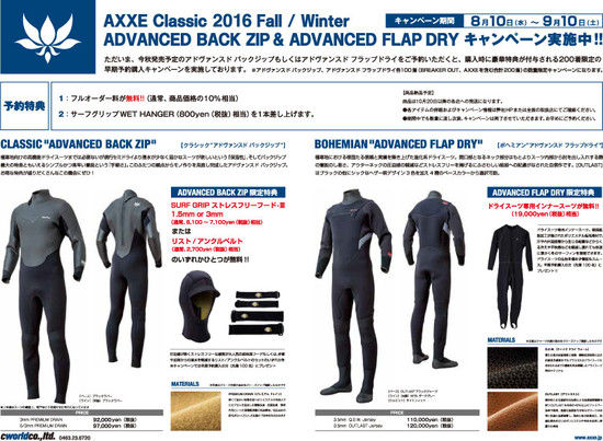 Axcl2016fw_campaign11_2