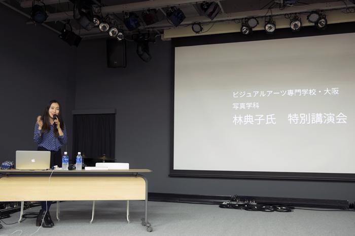 林典子氏講演会が実施されました