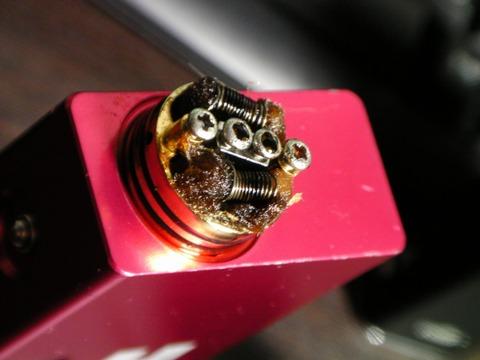 03 Atomizer